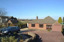 Detached Bungalow for sale in Woodville Road...