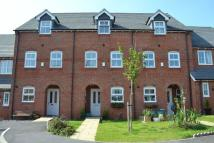 4 bedroom semi detached property for sale in Manor School View...