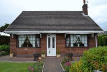 2 bed Detached Bungalow for sale in Oldfield Drive...