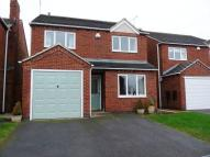 Detached property in Forest View, Overseal...