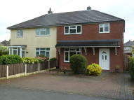 3 bedroom semi detached home to rent in 72 Bitterscote Lane...