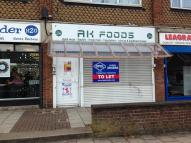Shop to rent in High Street, Leagrave...