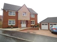 4 bedroom Detached home for sale in Gallagher Court, Airdrie...