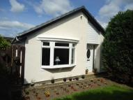 Detached Bungalow in Hawick Drive, Coatbridge...