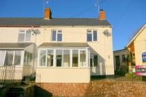 3 bedroom End of Terrace home to rent in Abbey Road, Washford