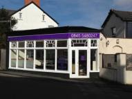 Commercial Property to rent in The Parks , Minehead
