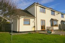 4 bed semi detached property for sale in Chestnut Avenue...