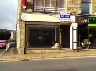Shop to rent in Burnley Road East...
