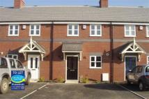 Terraced property in Claytons Fold...