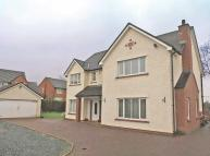 Detached property in Orchard Lea, Carlisle