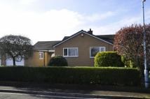 4 bedroom Semi-Detached Bungalow in Mayfield, Durdar...
