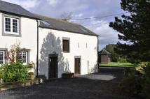 Longthwaite Nook Cottage for sale