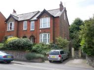 5 bedroom semi detached property in Sevenoaks