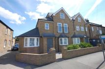 Apartment for sale in Russell Road, Wimbledon...
