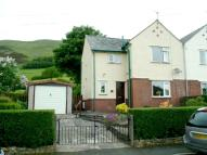 property for sale in 6 Fairholme, Sedbergh...