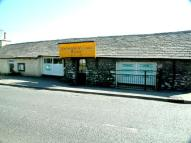 property for sale in Endmoor Village Store & Smithy Cottage
