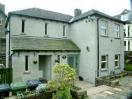 1 bed Flat in 1 Highfield Court...