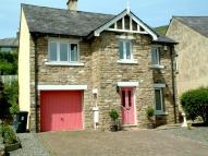 4 bed Detached property for sale in 8 Sycamore Avenue...