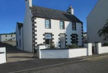 7 bed Detached house for sale in Ornsay House...