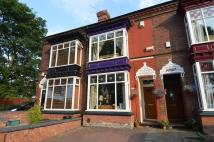 5 bed Terraced property for sale in Mary Vale Road...