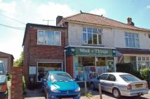 Weston Road Commercial Property to rent