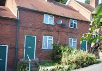 Paper Mill Cottage Terraced house to rent
