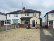 Detached home in Marlpool Lane...