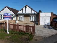 2 bed Semi-Detached Bungalow in Highters Heath Lane...