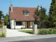 Woodhall Park Grove Detached Bungalow for sale
