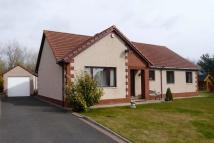Gillsland Detached Bungalow for sale