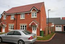 semi detached house to rent in Southside Gardens...
