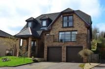 Detached house for sale in Murray Grove, Bearsden...