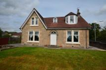Cochno Road Detached house for sale