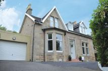 4 bedroom Detached home for sale in 208 Drymen Road...
