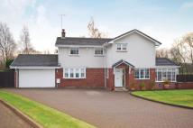 Detached home for sale in Bridgegait, Milngavie...
