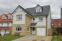 5 bed Detached home in Ashlar Avenue...