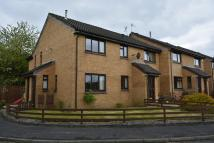 1 bed End of Terrace house for sale in Strathcona Gardens...