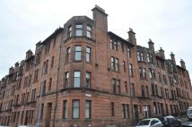 1 bedroom Flat in Kildonan Drive  ...