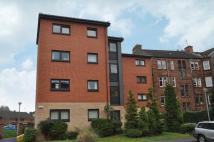 2 bed Flat in Avenue Park Street...