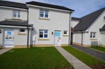 Terraced home for sale in 21 The Drovers (Plot 74)...