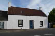 2 bedroom Terraced property for sale in 2 Shirras Brae Road...