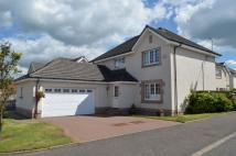 4 bed Detached house for sale in Wedderburn Road...