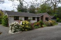4 bed Detached property for sale in Tigh na Craig...