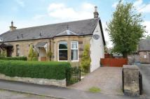 4 bedroom semi detached house for sale in Jesmond Cottage...