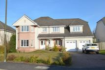 Detached property in Alpin Drive, Dunblane
