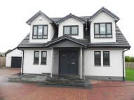 5 bedroom new development in Mauldslie Road, Carluke...