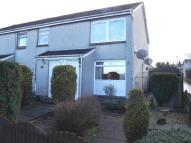2 bed Ground Flat for sale in Forest Kirk, Carluke, ML8