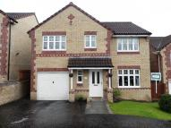 Castleknowe Gardens Detached Villa for sale