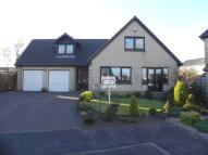 5 bedroom Detached Villa for sale in Clyde Court, Carluke, ML8