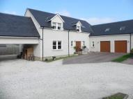 5 bed Link Detached House for sale in CARTLAND MAINS STEADINGS...